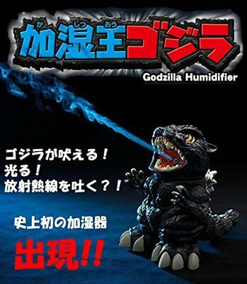 Humidifier King GODZILLA Science Fiction Horror Collectibles