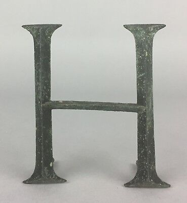 "-LETTER H- EARLY C20th VINTAGE 3"" BRONZE METAL SHOP ADVERT ALPHABET DISPLAY SIGN"
