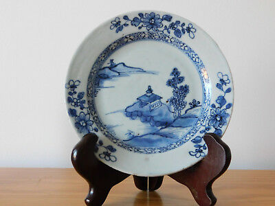c.18th - Antique Chinese Yongzheng Qianlong Blue & White Porcelain Plate