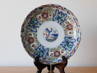 c.17th - RARE Antique Japanese Edo Imari Highly Decorated Marked Porcelain Plate
