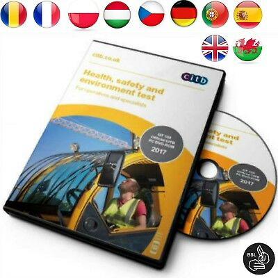 CSCS Test DVD 2017 for Operatives & Specialists Card, Latest Edition CITB New