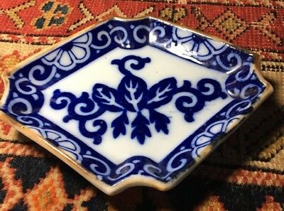 Vintage or Antique Chinese Blue & White Small Porcelain Serving Dish Plate