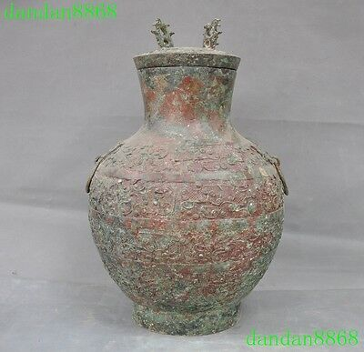 "15""Old Chinese Bronze Carving Pattern Bird Beast Statue Zun Cup Bottle Pot Vase"