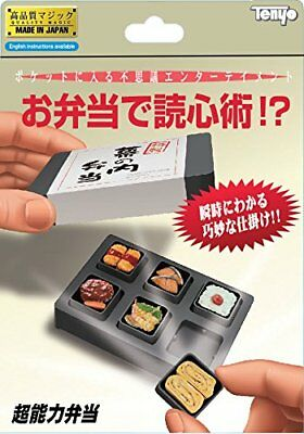 Tenyo Japan 116968 Supernatural Power Lunch Bento Box (Magic Trick) w/Tracking#
