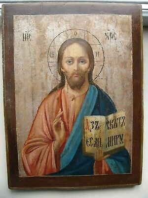 "Antique 19c Russian Hand Painted Wood Icon ""Christ Pantocrator"" LARGE!"