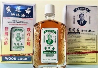 WONG TO YICK 50ml WOOD LOCK oil Medicated Balm Muscular Ache Sprains Relief/NEW