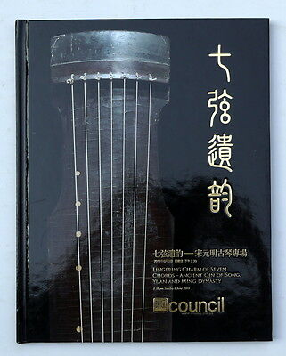catalog ancient Qin of Song Yuan Ming dynasty COUNCIL auction 2010 Chinese art