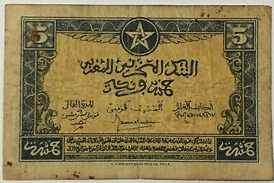 """1943, State Bank of Morocco, 5 Francs Banknote, Note """"2""""."""