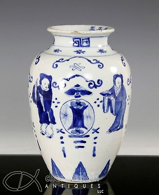 Unusual Antique Chinese Blue And White Porcelain Vase With Figures