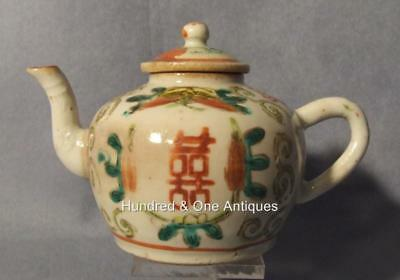 Antique Chinese Wucai Porcelain Teapot Qing Dynasty 1644–1912 AD
