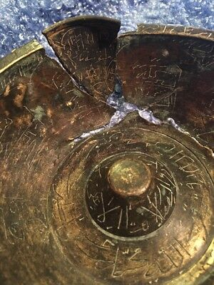 #unusual Islamic Persia Ottoman Talisman Amulet Numerology magic Speaking bowl