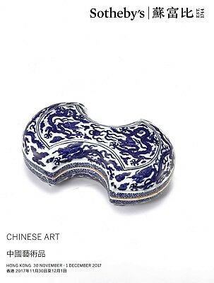 CHINESE ART: Sotheby's Top-Wälzer HK 17 +results