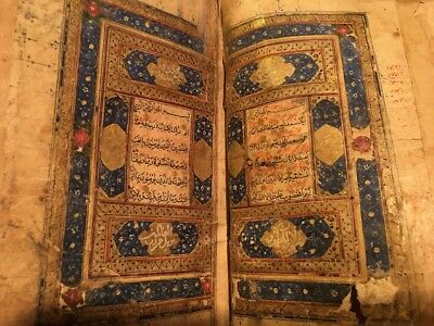 #unusual 14 c Islamic 24K Calligraphy Koran Ottoman Arabic Persian Zand Safavieh
