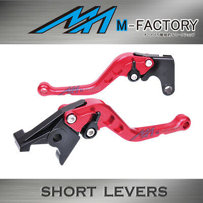 Fit Yamaha TMAX500 01-07 03 04 05 06 Red Short Front Rear Brake Levers Set FSRB