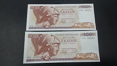 Greece 100 Drachmai Banknote 1978 Almost  Unc Consecutive Numbers