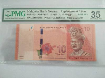 Malaysia 10 Ringgit Replacement SOLID 8. Extra rare banknote