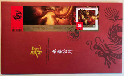 CANADA #2496 2012 YEAR of DRAGON FIRST DAY COVER OFDC (and sponsor a diaper!)