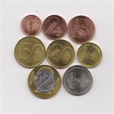Belarus 2009 Full 8 Coins High Grade Set Very Collectible - 2 Rouble Bimetallic