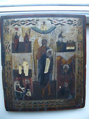 "Antique 19c Hand Painted Wood Icon ""John the Baptist in the Life"""