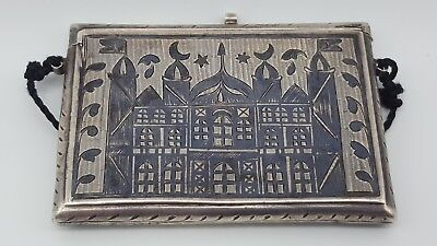 A 19th Century Ottoman Silver Niello Qur'an Quran Koran Case Probably Van Turkey