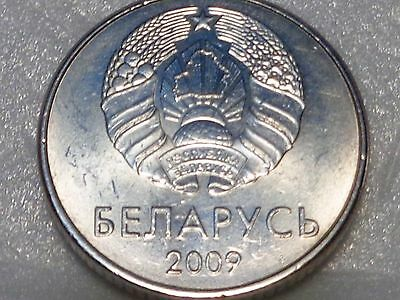 Belarus 2009 1 Rouble First Circulation Coins Coat of Arms Ornament of Happiness
