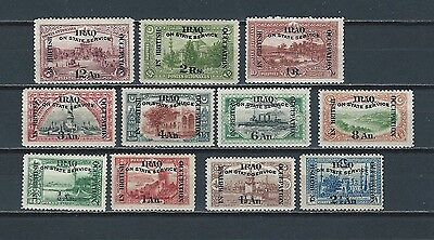 Middle East - Iraq Br Occ. - Mesopotamia official stamp set to scarce 2 rupees