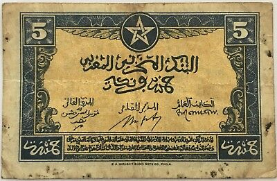 """1943, State Bank of Morocco, 5 Francs Banknote, Note """"3""""."""
