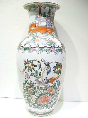 "Beautiful Original Qianlong 18TH C Chinese Vase 13"" Qing Dynasty Pre-1800 OBO"