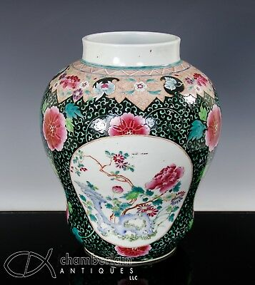 Large Antique Chinese Famille Rose Porcelain Jar Vase W Flowers
