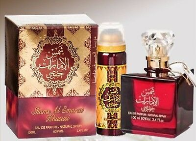 Shams Al Emarat Khususi Perfume 100ml +NICE FREE GIFT 100% ORIGINAL NOT COPY