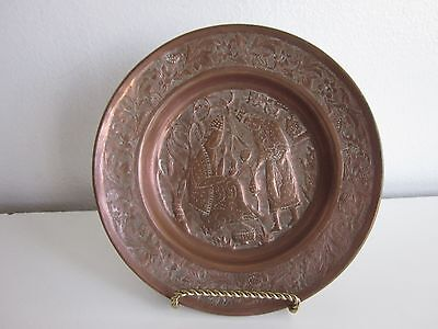 Vintage 1960s Hand Tooled Copper Persian Story Teller Wall Plate from Iran