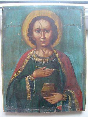 "Antique 19c Russian Orthodox Hand Painted Wood Icon "" Saint Pantaleon"""