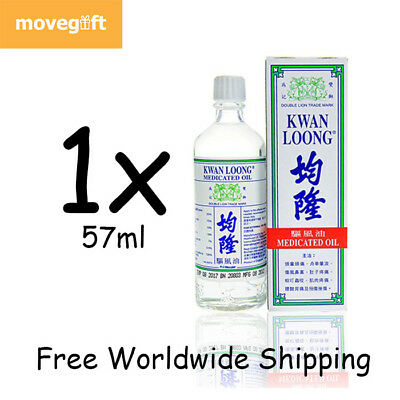 1 x 57ml Kwan Loong Medicated Oil for for Fast Pain Relief Family Size