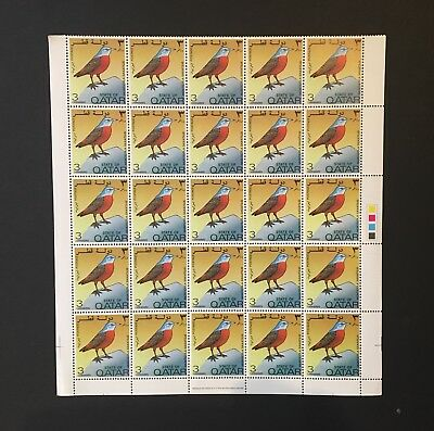 Middle East Qatar BIRDS mnh half sheet of stamps