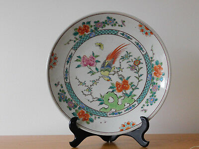 c.19th - Antique Chinese Famille Verte Rose Porcelain Charger Plate