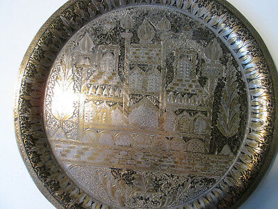 Antique Middle Eastern/Islamic Brass Charger.  Highly Decorative.