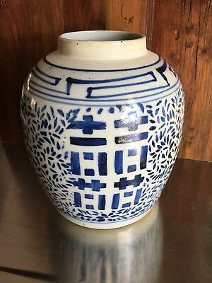 Fine Old Chinese Blue White Porcelain Ginger Jar Double Happiness no lid