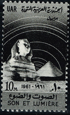 Egypt Famous Architecture Great Sphinx of Giza and Pyramid of Khufu 1961 MLH