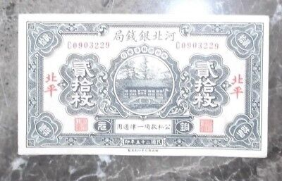 1929, China, Twenty Copper Coins, Bank Note