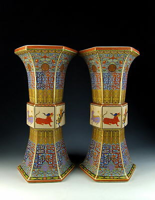 Amazing China Antiques Pair of Enamel Ware Color Gu-shaped Porcelain Vases