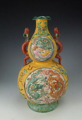 Super Chinese Antique Famille Rose Porcelain Gourd Shaped Vase