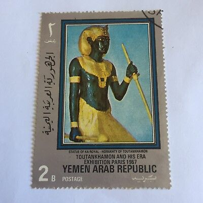 Animal Postage Stamp Collectable Yemen Arab Republic