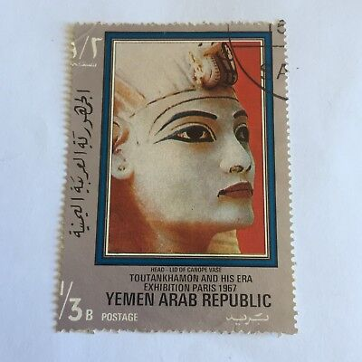 Yemen Arab Republic Postage Stamp Collectable