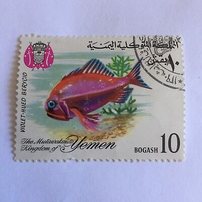 Yemen Fish Postage Stamp Collectable