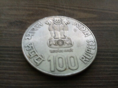 1986 India 100 Rupees Fishing Commemorative ( O.P : 10$, 30% ongoing discounts )