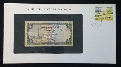 Banknotes of All Nations Yemen 1973 1 Rial UNC