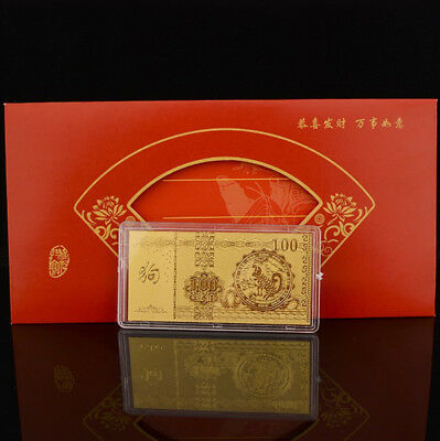 Gold Foil Chinese Dog New Year Wealth Lucky Blessing With Red Envelope