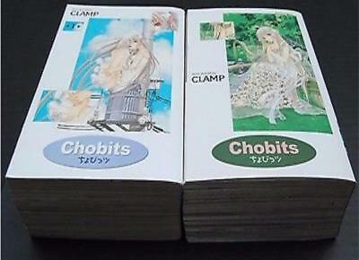 CHOBITS Complete MANGA Series by Clamp in 2 Paperback Omnibus Volumes