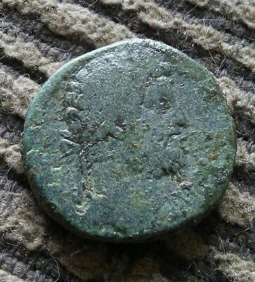 A Nice Sestertius Unknown Ruler...#2