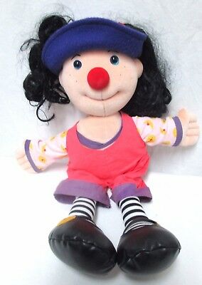 "The Big Comfy Couch Loonette 20"" Plush Doll"